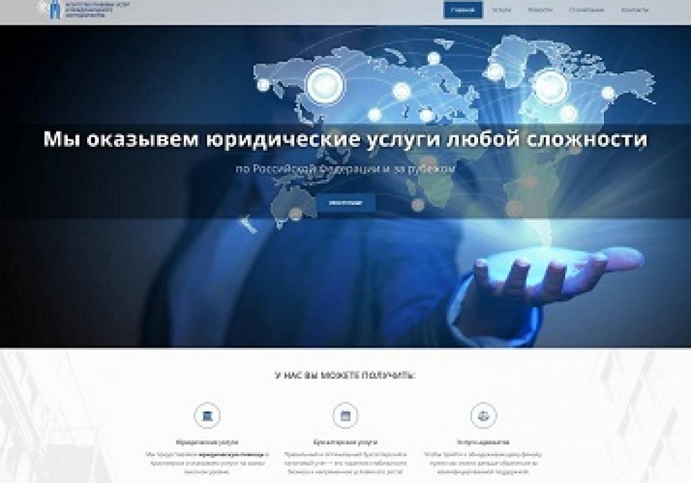Сайт-визитка — юридическая фирма «АПУ и МС»